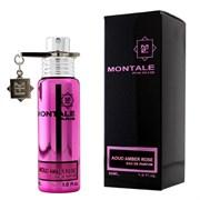 Набор мини-парфюма c феромонами Lanvin 4*15ml (ж)