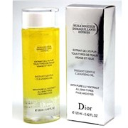 Масло для снятия макияжа Christian Dior Huile Douceur Demaquillante Express Instant Gentle Cleansing Oil 120ml