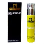 Парфюм с феромонами Zadig & Voltaire This is Him! 45 ml (м)