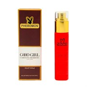 Парфюм с феромонами Carolina Herrera Good Girl Velvet Fatale 45 ml (ж)