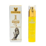 Парфюм с феромонами Paco Rabanne Lady Million Lucky 45 ml (ж)