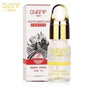 Qyanf Сыворотка с частичками золота, 10 мл + ПОДАРОК маска-таблетка
