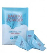 Etude House Скраб для лица в пирамидках с содой Baking Powder Crunch Pore Scrub 7 г * 5 шт