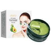 ZOZU увлажняющие гидрогелевые патчи с экстрактом авокадо и маслом ши, 80g/60 шт. + ПОДАРОК маска для лица