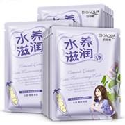 BioAqua Nature Extract Natto Маска для сухой и грубой кожи лица
